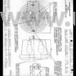 Wesem W16P kör alakú hátsó lámpa (bal)